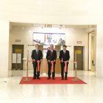 「生誕220年 広重展」鹿児島市立美術館にて開催