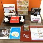 きりしま国分山形屋店 『4周年誕生祭』開催中!!